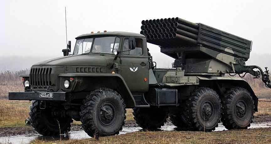 "Реактивная система залпового огня 9К51М ""Торнадо-Г"""