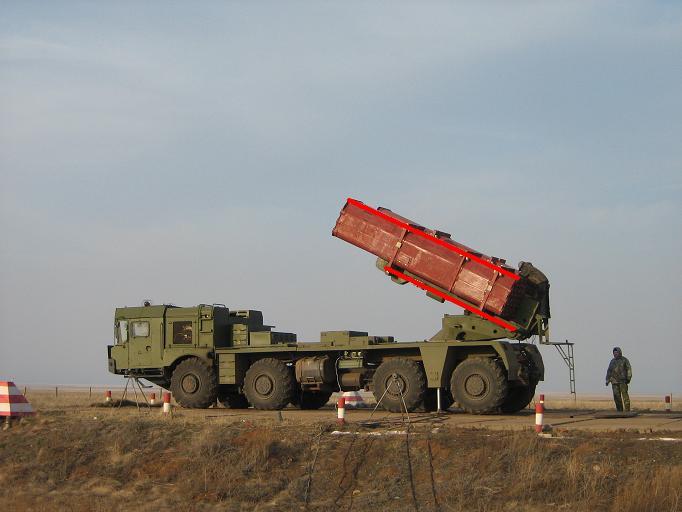 В России разработана реактивная система залпового огня повышенной мощности
