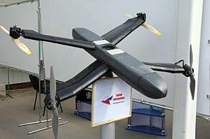 Запущено производство беспилотников «Эра-50» новой аэродинамической схемы