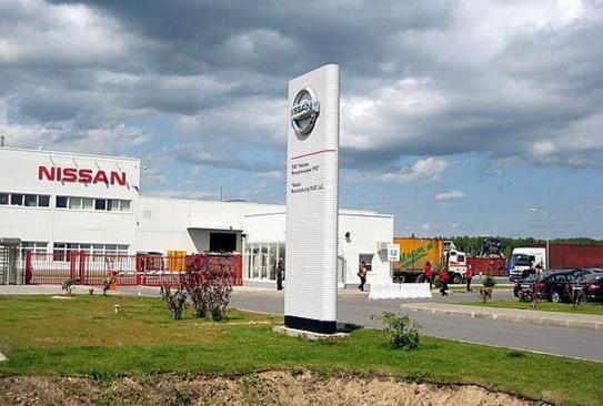 «Ниссан» запустил вторую очередь завода в Санкт-Петербурге