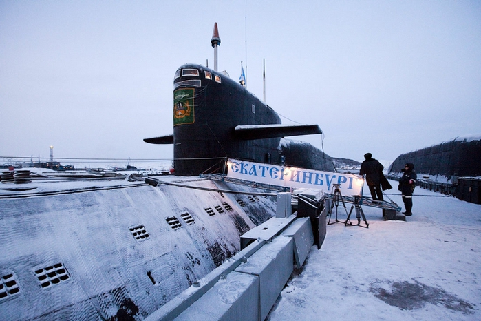АПЛ «Екатеринбург» передана ВМФ после ремонта