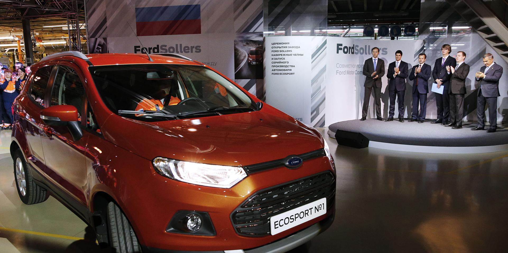 Совместное российско-американское предприятие открыло завод в Набережных Челнах и запустило производство кроссовера Ford Ecosport