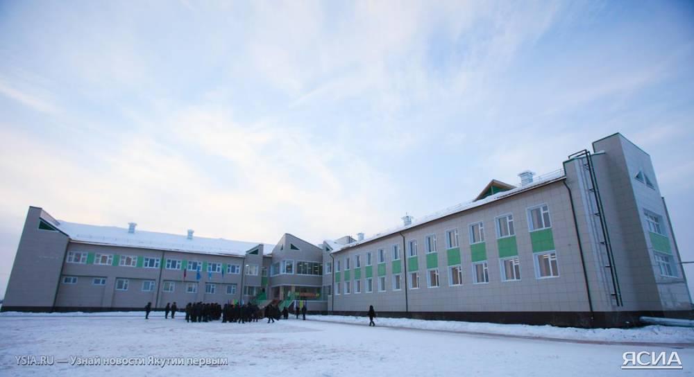 В якутском селе Борогонцы открылось новое здание юношеской гимназии