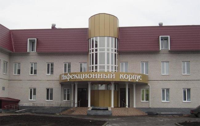 В Воронежской области открылся новый инфекционный корпус районной больницы
