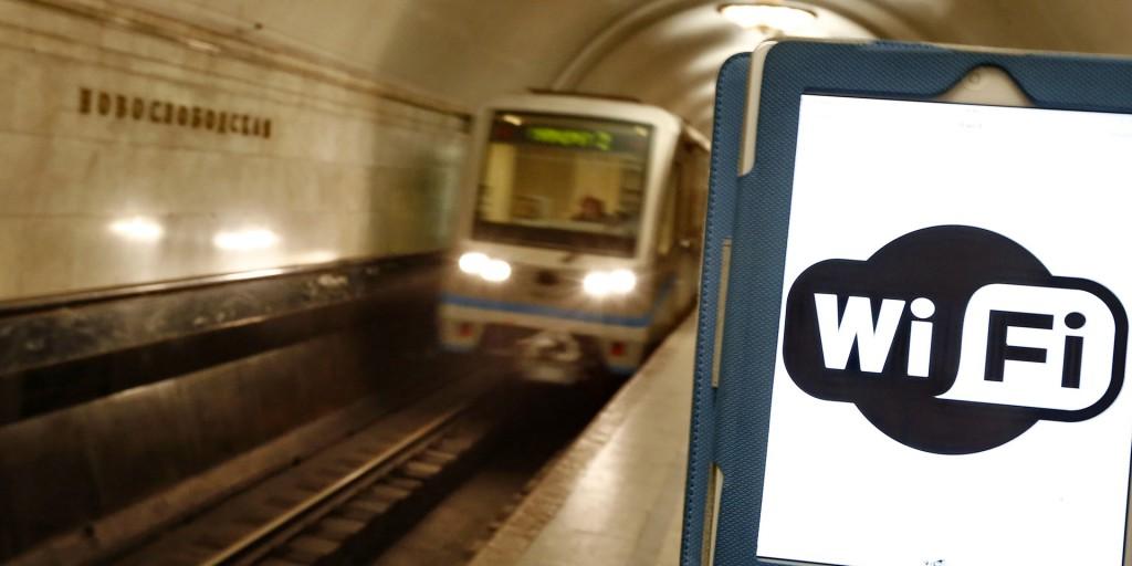 Запуск Wi-Fi на Кольцевой линии московского метро