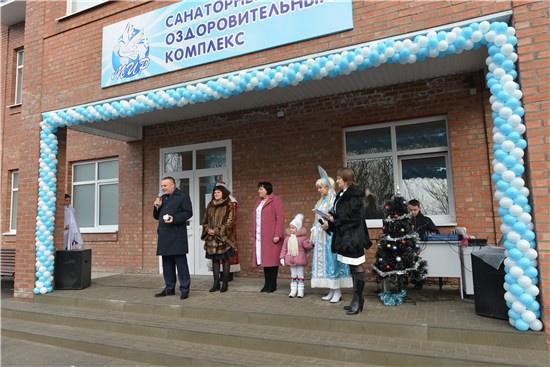 В Ростовской области открылся санаторно-оздоровительный комплекс «Мир»