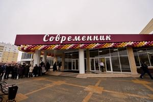 В Павловске Воронежской области открылся новый Дворец культуры