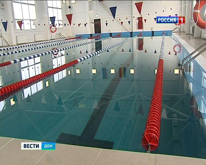 В Ростове-на-Дону открыт новый водно-спортивный комплекс