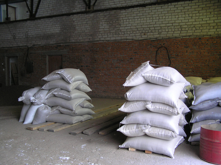 В Кировской области запущен в эксплуатацию рапсовый завод