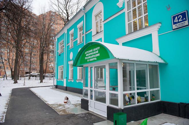 В Москве состоялось открытие центра физической реабилитации детей-инвалидов