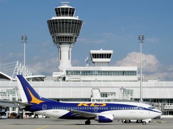 Объединенная приборостроительная корпорация оснастила российские аэродромы
