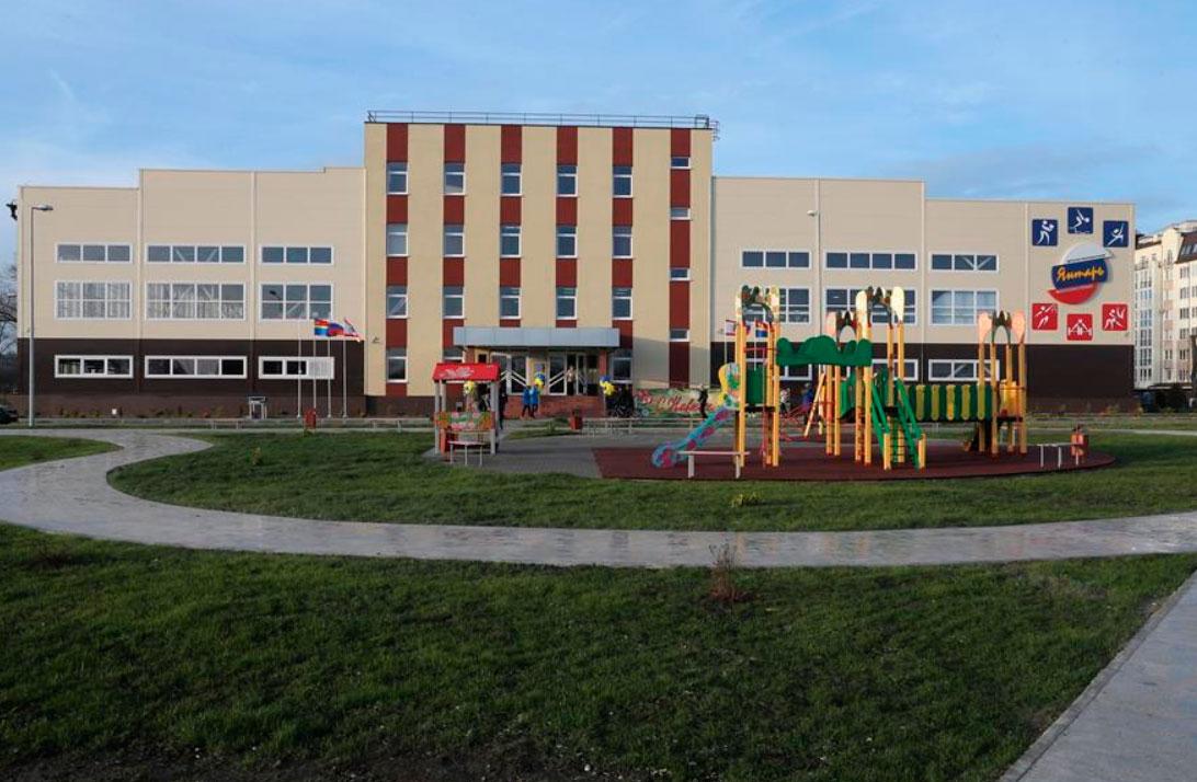 В Калининградской области состоялось открытие нового физкультурно-оздоровительного комплекса