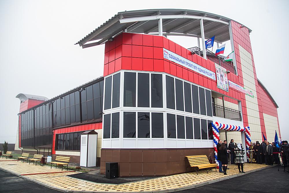 В Ингушетии открыт современный спортивный комплекс