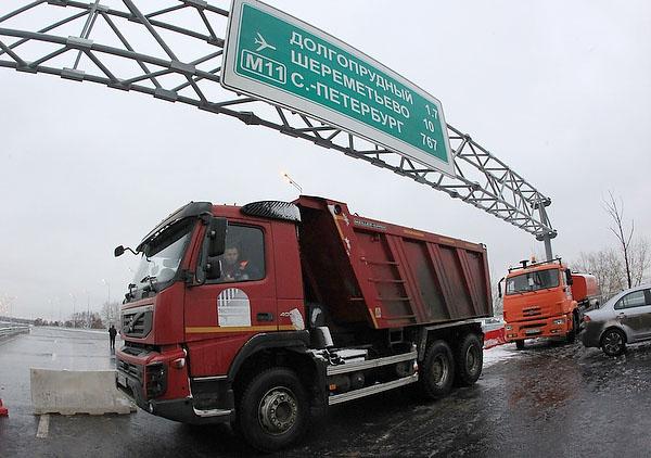 Открылась часть скоростной магистрали Москва – Санкт-Петербург