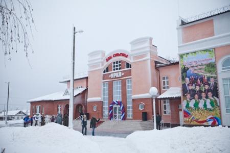 В Оренбургской области открыли Дом культуры