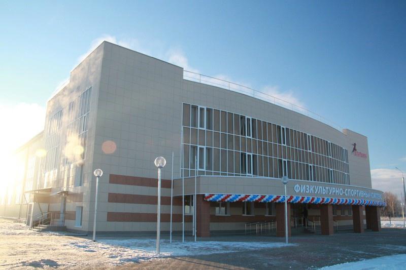 В Рязанской области состоялось открытие нового спортивного комплекса