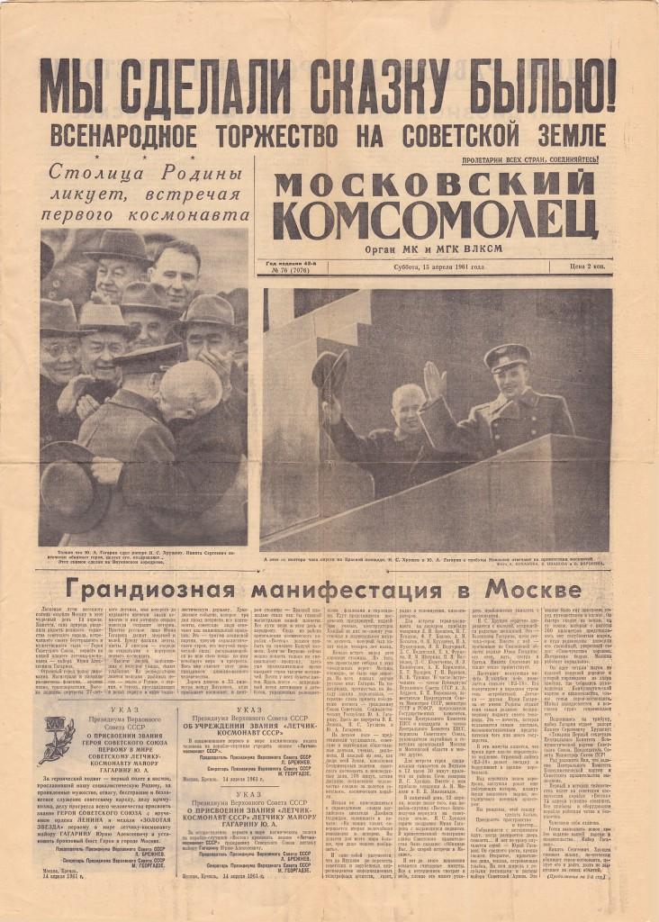 gazeta_moskovskij_komsomolec_15_aprelya_1961_goda_polet_gagarina_str_1