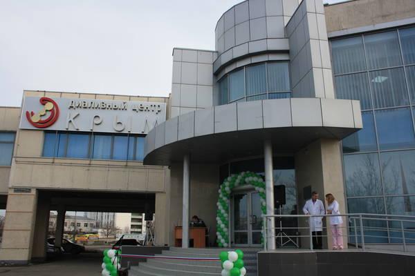 В Симферополе открылся центр гемодиализа «Крым»