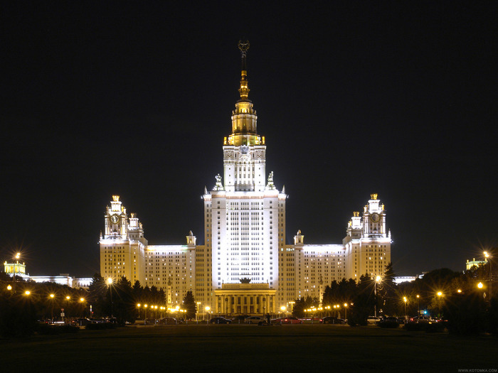 260 лет Московскому государственному университету