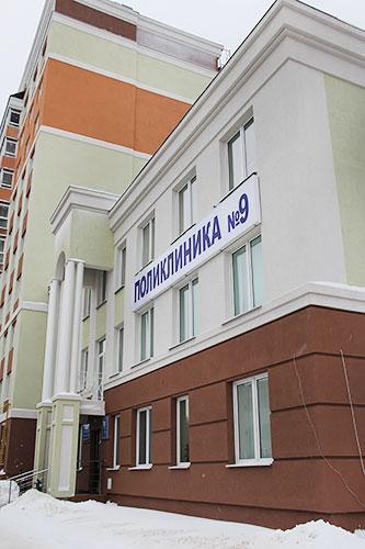 В областном центре Иваново поликлиника №9 начала работу в новом здании
