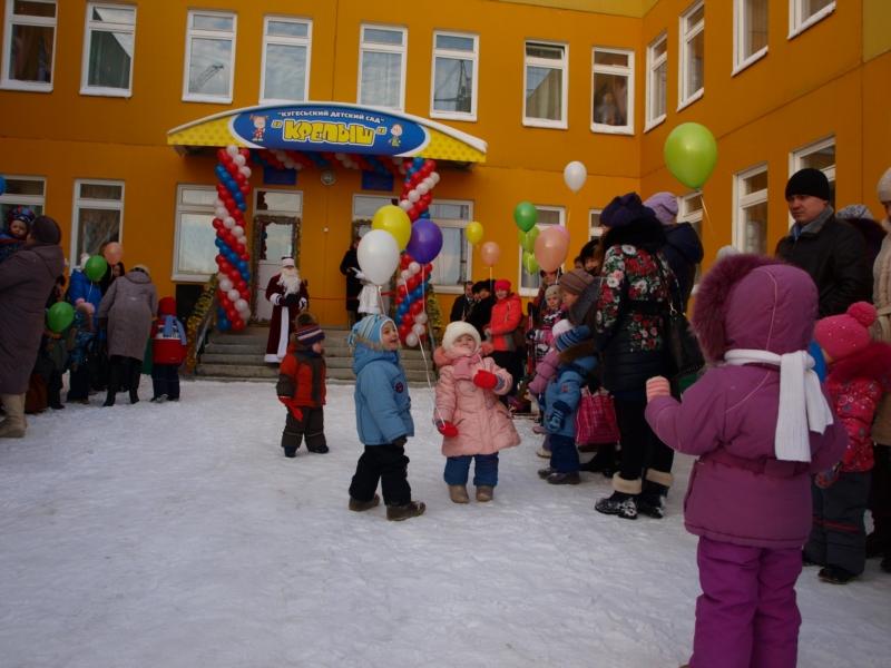 В Чувашии открылся новый детский сад «Крепыш» на 240 мест