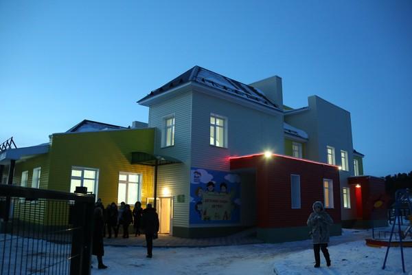 В Ульяновской области открылся новый детсад на 65 мест