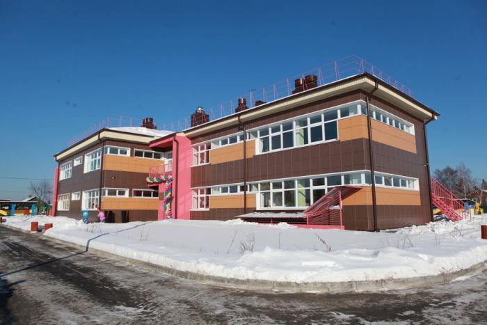 В Иркутской области открылся новый детский сад на 110 мест