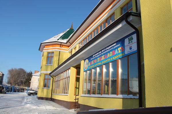 В Подмосковье открылся обновленный детский сад
