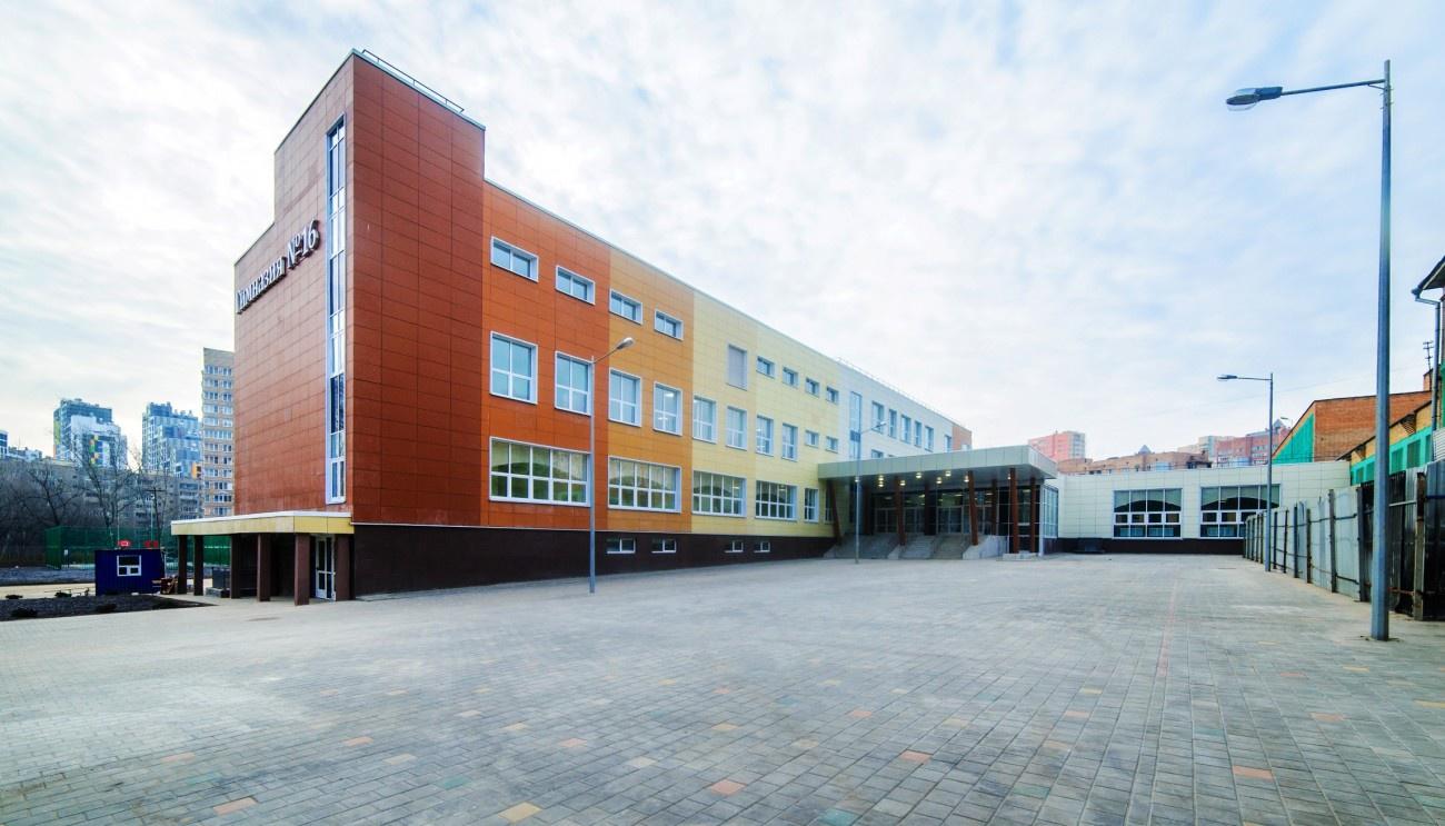 В подмосковных Мытищах открылся новый корпус гимназии №16