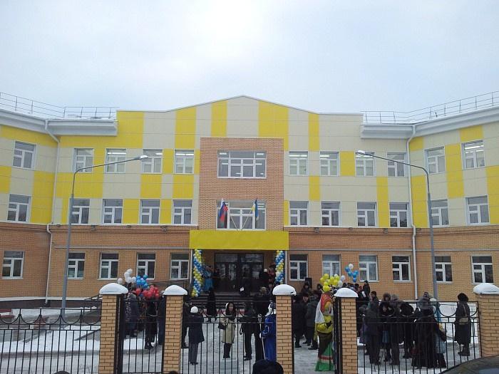 В Бурятии, в Улан-Удэ открылась новая школа №65 на 400 мест