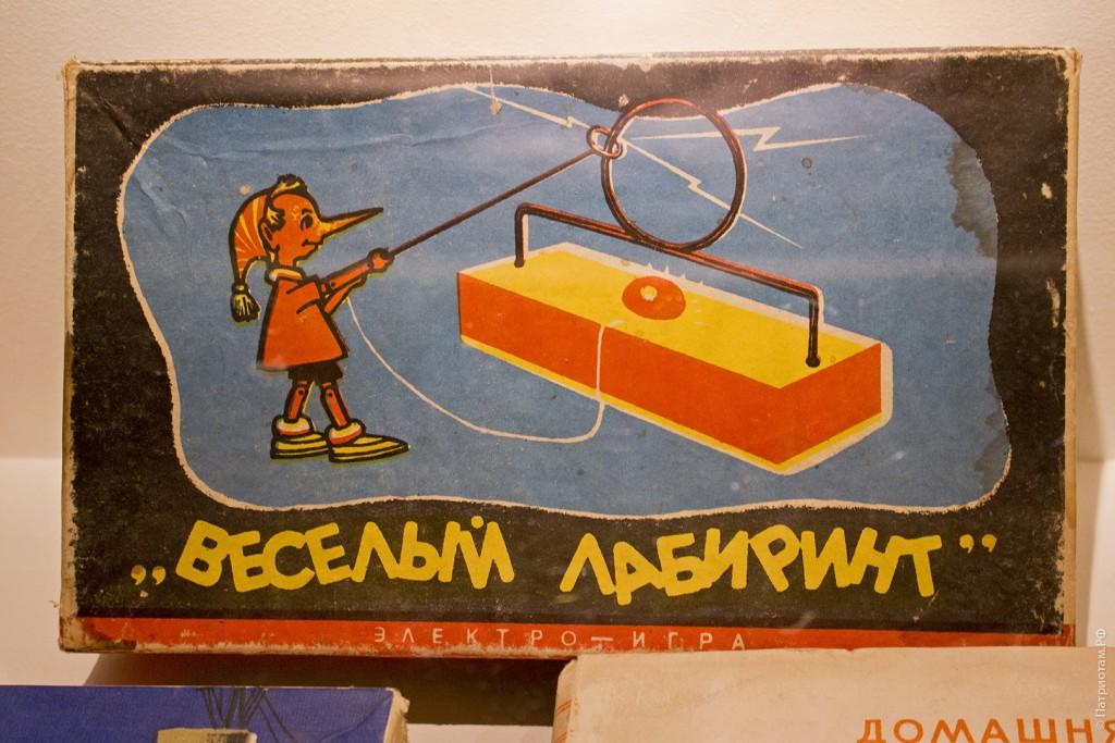 "Электро-игра ""Веселый лабиринт""."