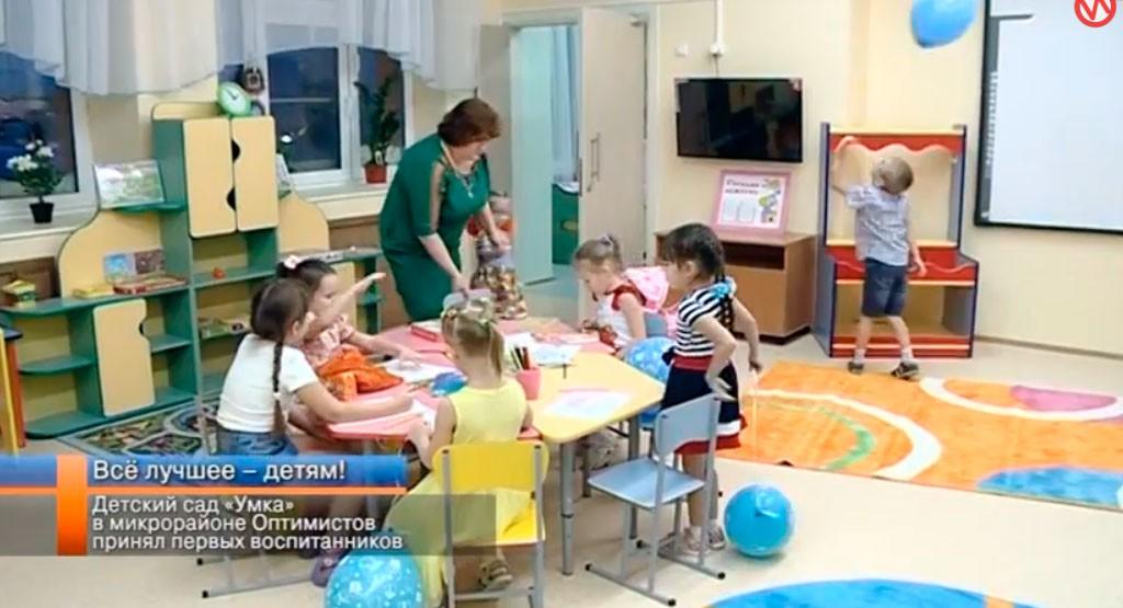 В Новом Уренгое открылся детский сад на 360 мест