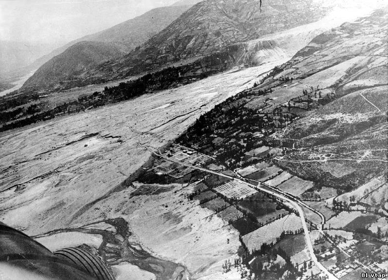 Землетрясение в Перу (июль 1970)