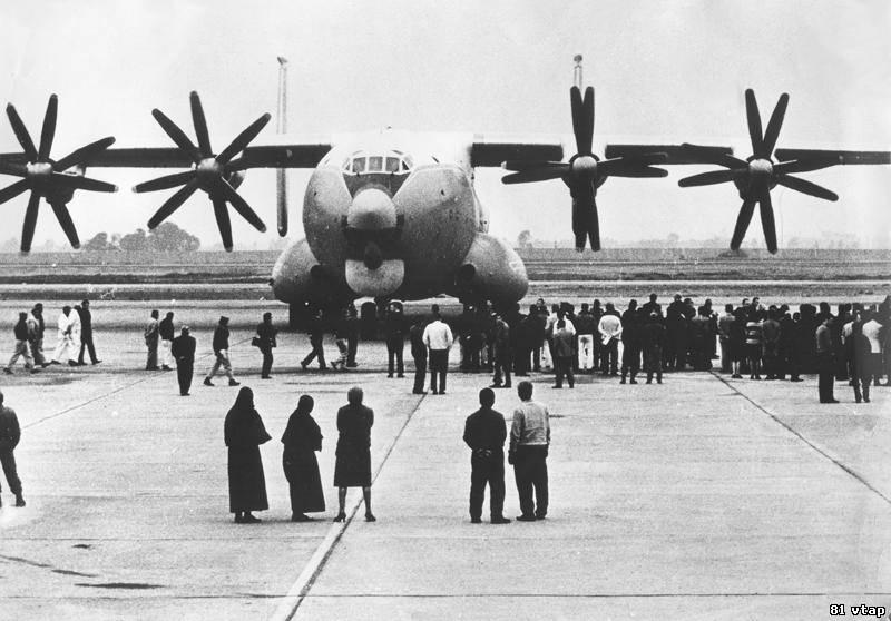 Ан-22 СССР-09304 прибыл в Перу (17.07.1970)