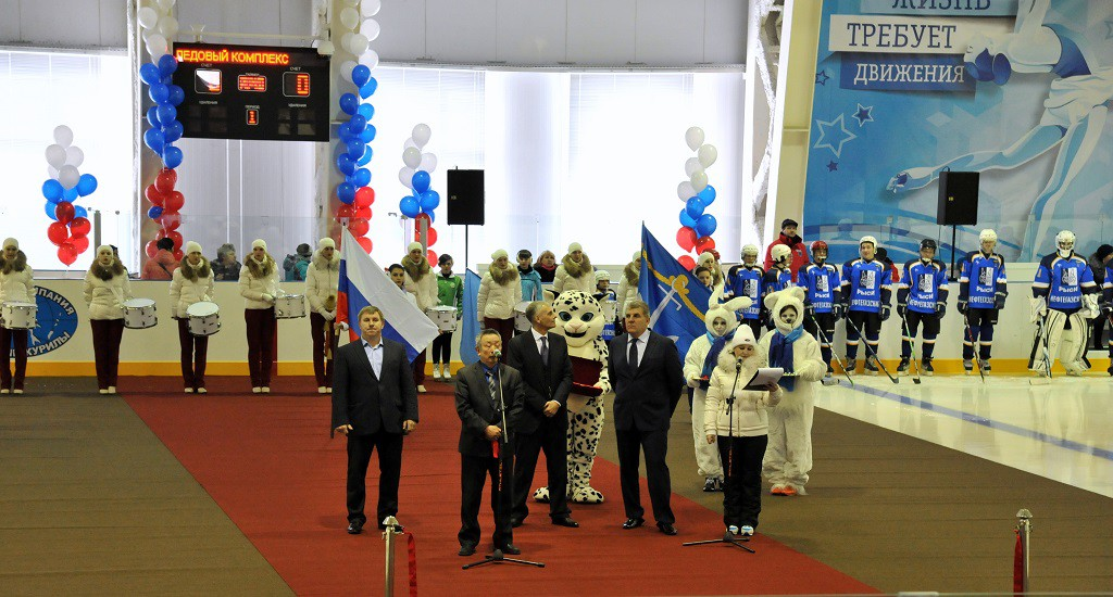 На Сахалине открыли спортивный комплекс «Холмск-Арена»