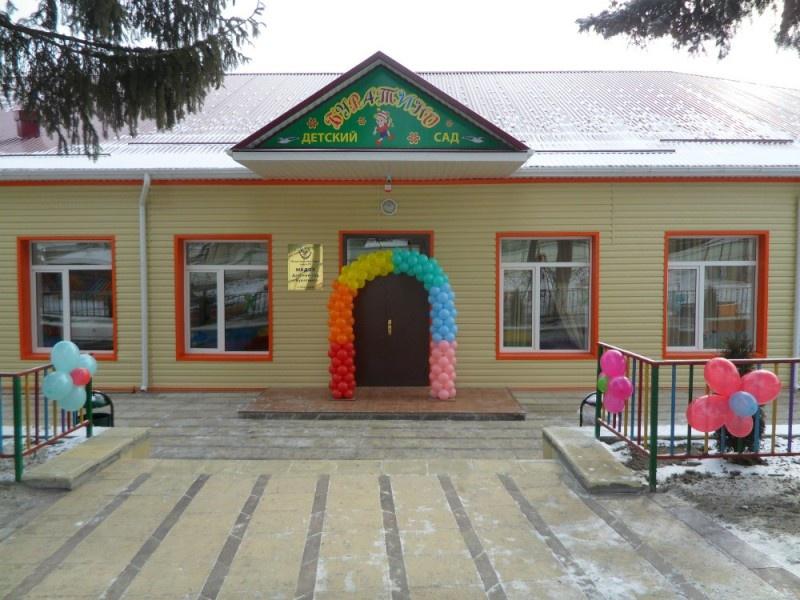 Новый детский сад на 220 мест сдан в эксплуатацию в Республике Дагестан