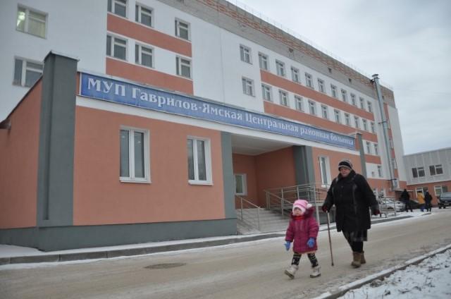 В Ярославской области открылся новый больничный комплекс