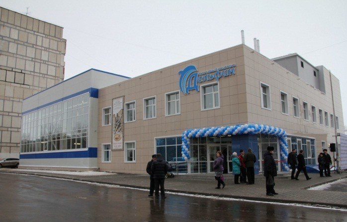 В Рязани открылся спортивный комплекс «Дельфин»