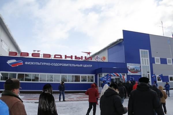 В Ульяновской области открылся крупный межрайонный спортивный центр