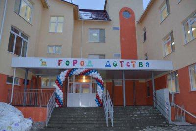 В Пензе открыт новый детский сад «Город детства» на 400 мест