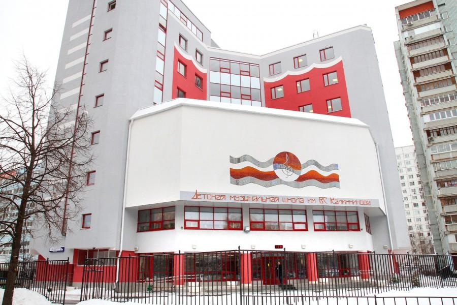 В Москве открылось новое здание музыкальной школы