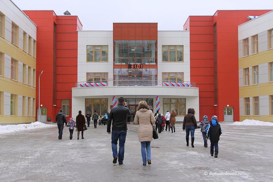 В Московской области открыта новая школа