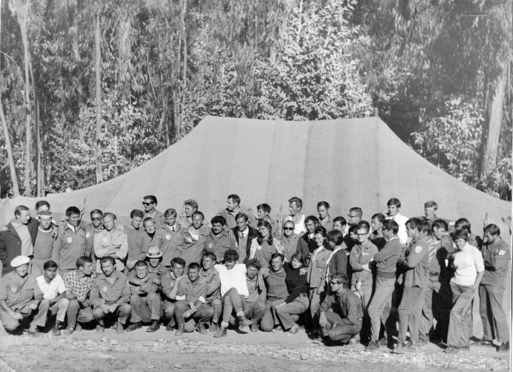 Перуанский отряд