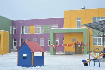 В Пермском крае открылся новый детский сад