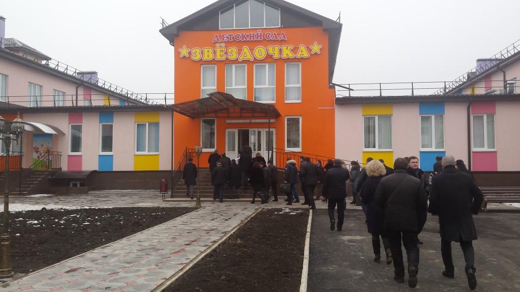 В Нальчике открылся новый детский сад