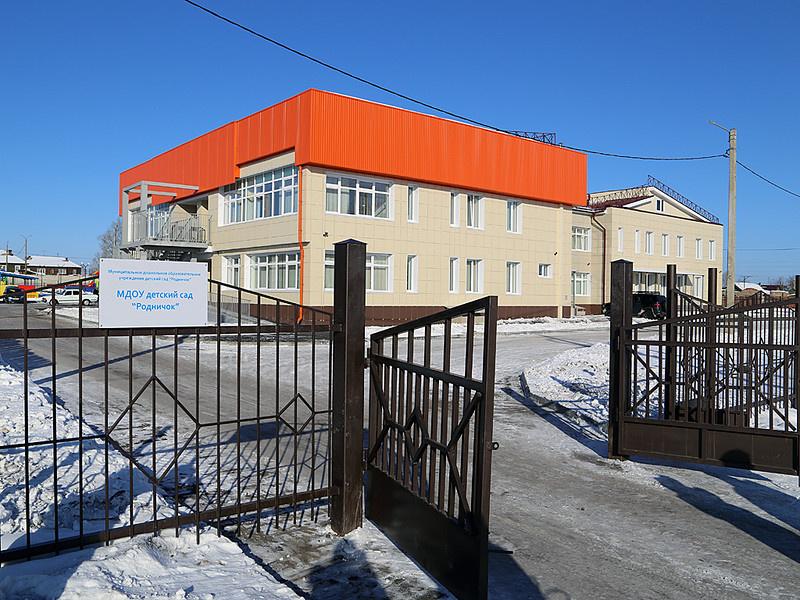 В Иркутской области (пос. Усть-Ордынский) открылся новый детский садик на 220 мест