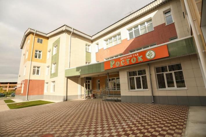 В Сургуте открылся новый детский сад на 300 мест