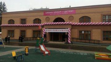 В подмосковных Химках открылся новый детский сад на 130 мест
