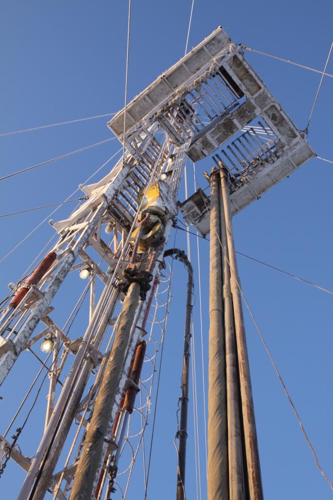 «Севернефтегазпром» приступил к бурению разведочной скважины на нижнемеловые отложения