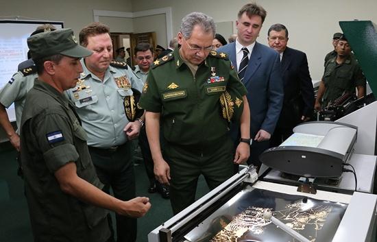 В Никарагуа состоялось открытие топографического центра, оборудованного российским оборудованием